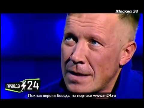 Алексей Кравченко: «Я и с женщиной могу справиться»