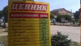 ДЖЕМЕТЕ Черное море отдых СТОЛОВАЯ цены. Видео сделано возле АКВАПАРКА ТИКИ-ТАК Джемете .(Одним из главных достоинств посёлка Джемете 2016 является его расположение, а именно непосредственное его..., 2016-07-03T12:54:51.000Z)