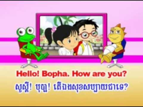 Khmer English