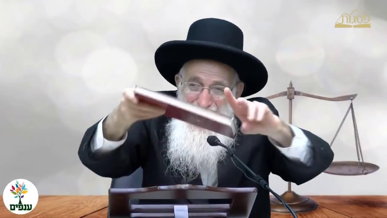 פרשת ראה 2018 - הרב יהודה יוספי HD - חדש!!! הכנה לחודש אלול!!!