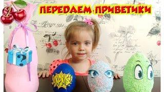 ПРИКОЛЬНЫЕ СЮРПРИЗЫ / Игрушки  /Передаем ПРИВЕТЫ / for kids /kinder surprise toys