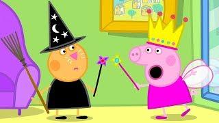 Peppa Wutz 👻Halloween-Special: Peppa im Nebel 👻Peppa Pig Deutsch Neue Folgen | Cartoons für Kinder