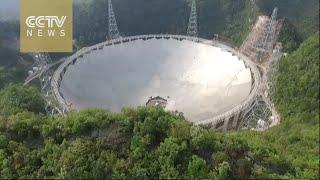 بالفيديو.. الصين تستعد لبناء تليسكوب بحجم 30 ملعب كرة قدم
