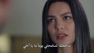 مسلسل حب اعمي قصة عشق