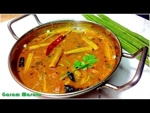 Muringakkai Sambar / Drumstick Sambhar Kerala StyleYouTube