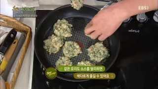 최고의 요리 비결 - 김하진의 오징어완자전과 냉국수_#001