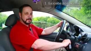 видео Как правильно завести машину