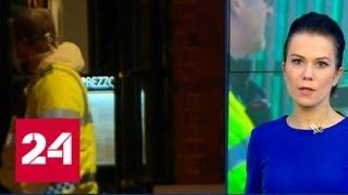 Ресторан в Солсбери может подать в суд на модель Шапиро за инсценировку отравления - Россия 24