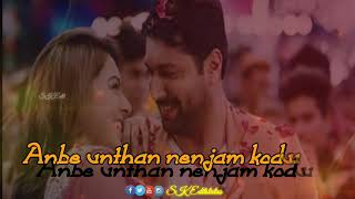 Rekkai Virika || Romeo Juliet climax song || love proposal song || whatsapp status || #skeditstatus