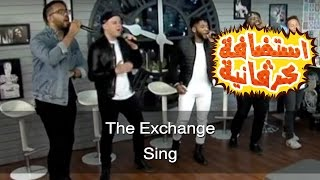 The Exchange - Sing