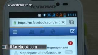 видео Бесплатный Трафик Используем на 100%. NovatorIdea