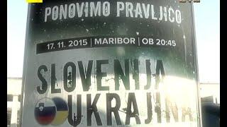 Зірки збірної Словенії чекають повторення футбольної казки 1999 року в матчах з Україною