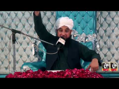 Emotional / Maut Ka Waqia / Hazrat Yaqoob (A.S) / Raza Saqib Mustafai