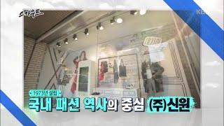 [HIT] 스카우트 시즌2 - 인천디자인고등학교 - (…