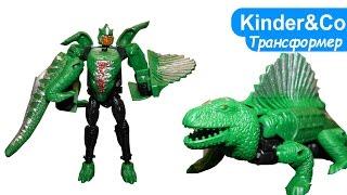Обзор Трансформера динозавра диметродона. Игрушка робот-динозавр