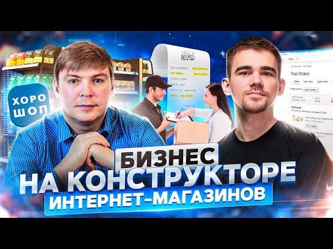 Игорь Стольницкий, Хорошоп: от сервисной к продуктовой модели IT-компании | ПРОДУКТИВНЫЙ РОМАН #61