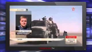 На границу с Турцией «Исламское государство» стягивает силы  Новости России, Сирии