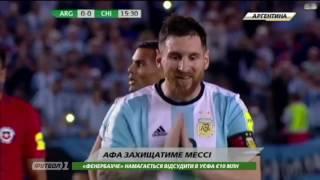 Аргентинская федерация защищает Месси
