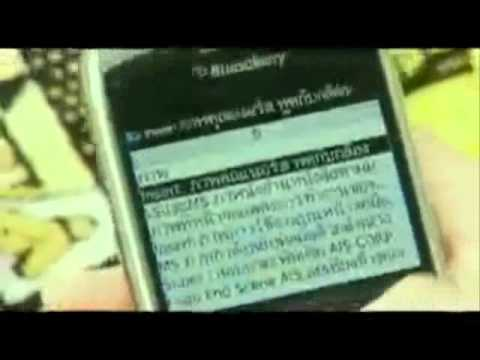 AIS BlackBerry Pushmail