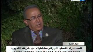 اخر النهار - حوار حصري لقناة النهار مع وزير الخارجية الجزائري / رمطان العمامرة