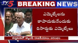 Karnataka CM Race: BJP's Yeddyurappa Meets Governor At Raj Bhavan  | TV5 News