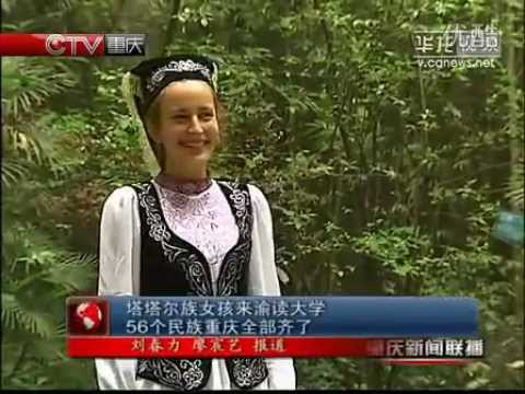 Native Chinese white girl(native white race in China)
