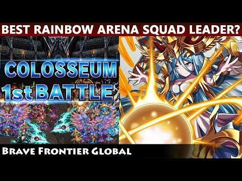 Best Rainbow Arena Leader? Having Fun With Amadream In Arena