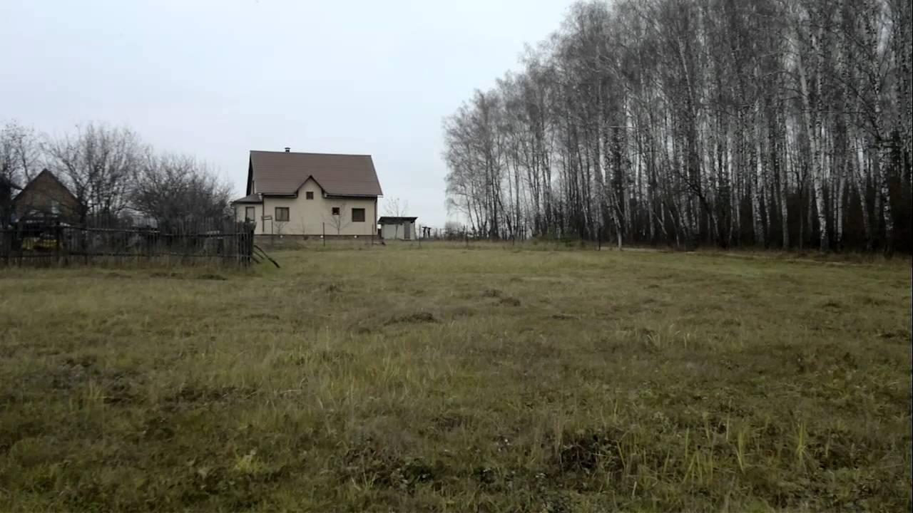 Зем. участок 13 сот, ИЖС, 58 км от МКАД, Варша. - YouTube