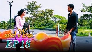 Sath Warsha   Episode 18 - (2021-05-25)   ITN Thumbnail
