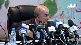 عبد المجيد تبون / وزير السكن و العمران و المدينة - EL BILAD TV -