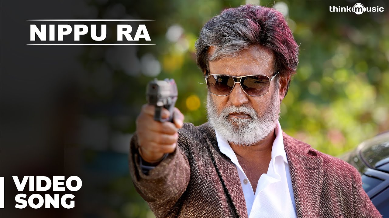 Kabali Telugu Songs | Nippu Ra Video Song | Rajinikanth | Pa Ranjith | Santhosh Narayanan