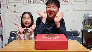 [은원TV] 초코파이 선물세트 언박싱~