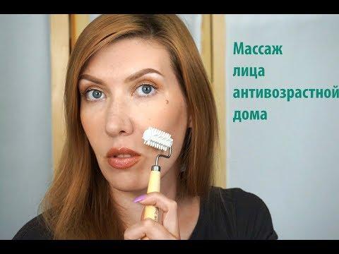 Уход за кожей лица в домашних условиях.| Массажеры | Техника