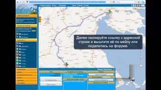 Интерактивная Карта Греции - MyTraveler.gr - урок 4(, 2012-07-11T22:21:30.000Z)