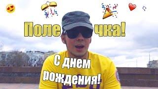 Марк Антипов - We go
