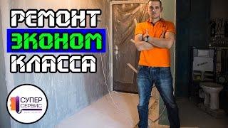 видео ремонт квартир спб