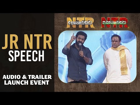 Jr NTR Goosebumps Speech @ NTR Biopic Audio Launch | NTR Kathanayakudu | NTR Mahanayakudu