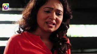 Hansa Pihatu Episode 33 | Thumbnail