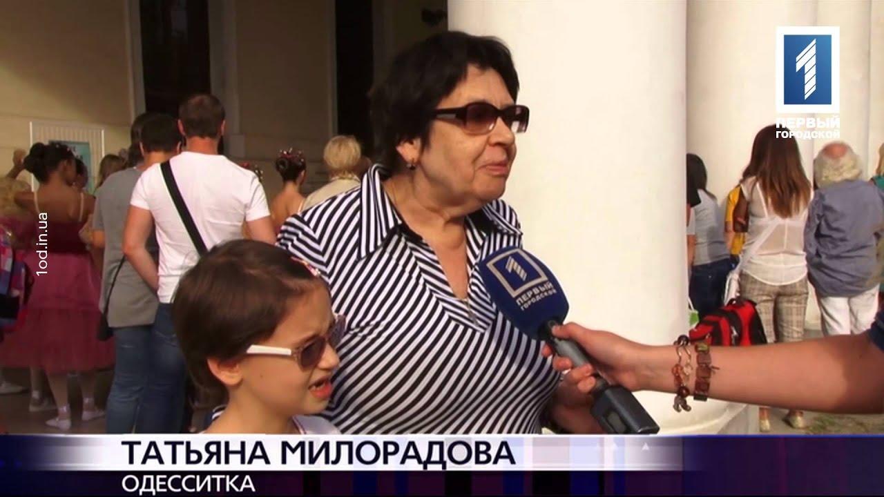 Новости в алданском районе