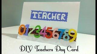 Teachers Day Card 2018
