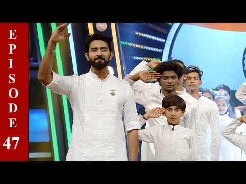 D4 Junior Vs Senior I Ep 47- Independence day special l I Mazhavil Manorama