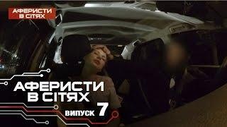 Смотреть видео модный приговор на первом канале видео онлайн без регистрации 2012