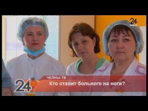 кругов если главная медсестра наезжает слабости