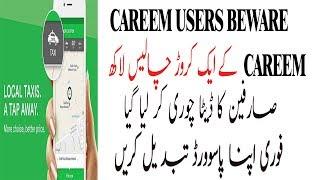 careem car booking app has been hacked user data stolen  (2018)