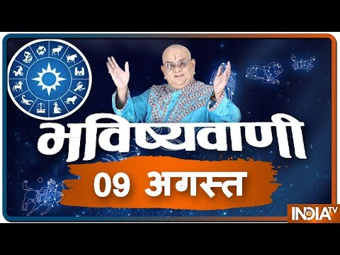 Today's Horoscope, Daily Astrology, Zodiac Sign for Friday, August 9, 2019