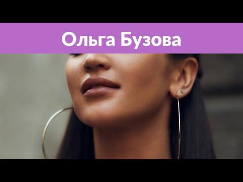 Ольга Бузова пристыдила Викторию Лопыреву за роман с женатым мужчиной