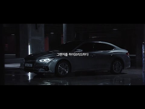 [CAR] 그랜저(IG) 하이브리드