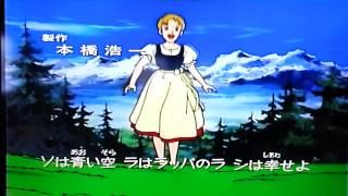 Trapp Ikka Monogatari Opening. Copyright 1991 Nippon tv.