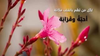 تهنئة شهر رمضان المبارك ..