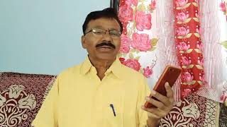 आभार मराठी कविता abhar Marathi kavita by Devanand janjal Akola